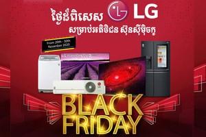 អស់ស្ទះ! រីករាយជាមួយការបញ្ចុះតម្លៃពិសេសលើផលិតផល LG ជាច្រើនក្នុងថ្ងៃ Black Friday ខាងមុខនេះ! (មានវីដេអូ)