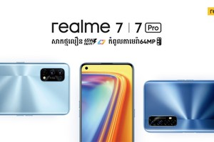 realme 7 series បានចេញលក់នៅក្នុងទីផ្សារកម្ពុជាហើយ!   សាកលឿន65W + កាមេរ៉ា Sony 4គ្រាប់64MP + អេក្រង់90Hz តម្លៃចាប់ពី $289 ឡើងទៅ