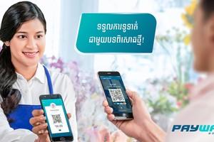 កម្មវិធី PayWay Mobile នឹងជំរុញការទទួលទូទាត់មិនប្រើសាច់ប្រាក់នៅកម្ពុជា