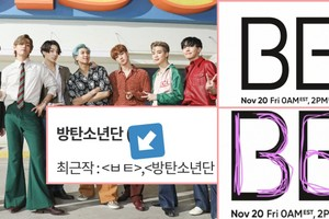 ស្មានមិនដល់! ឈ្មោះអាល់ប៊ុមថ្មី BTS គឺ «BE» ត្រូវហ្វេនៗសន្និដ្ឋានថា មានអត្ថន័យជ្រាលជ្រៅយ៉ាងនេះ