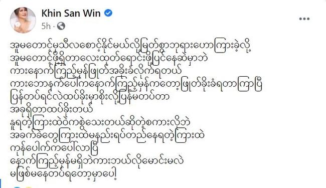 https://s9.kh1.co/__image/w=650,h=375,q=100/6b/6b9e088160f1d9b043c104da361a70897e7dfc68.jpg
